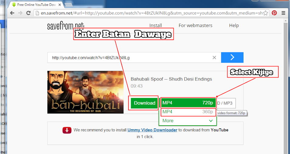 Bina Kisi Software Ke Youtube Se Video Kaise Download Kare3