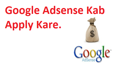 Google Adsense Kab Apply Kare