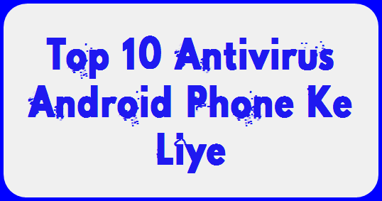 Top 10 Best Antivirus Android Phone Ke Liye - HindiMeGyan Com