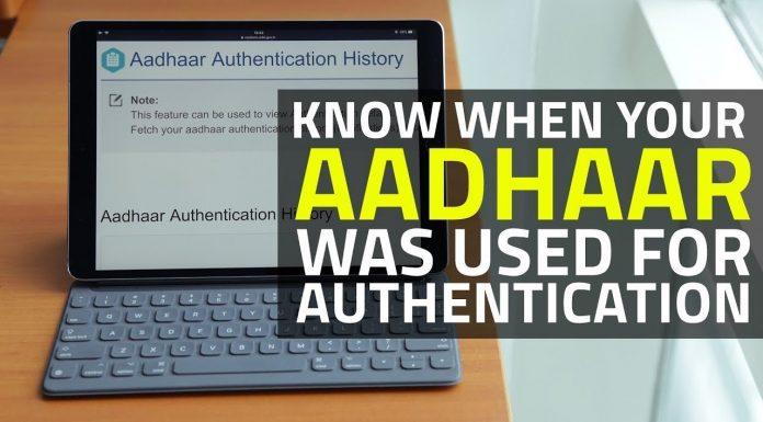 How to check Aadhaar Card History