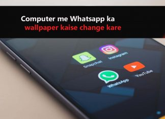 Computer me whatsapp ka wallpaper kaise change kare