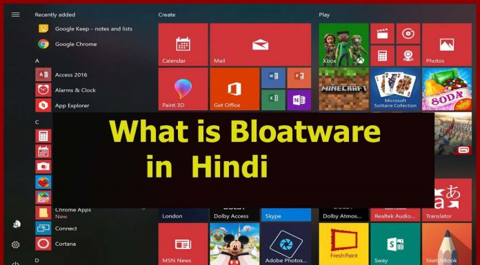 what is bloatware in hindi