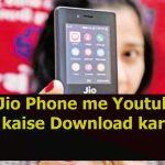 Jiophone me youtube kaise download kare