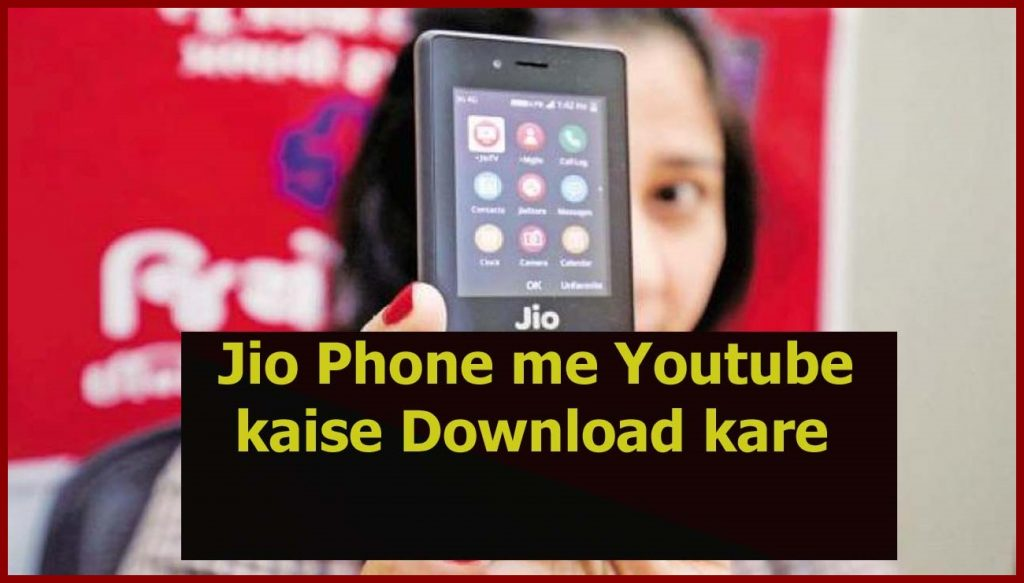 jio phone youtube apps download kaise kare
