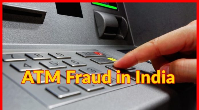 ATM fraud in india in hindi