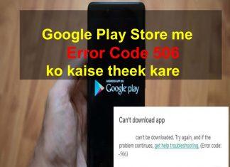 Error Code 506 ko kaise theek kare