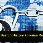 Google Search History ko kaise Remove kare