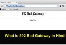 502 bad gateway kya hai